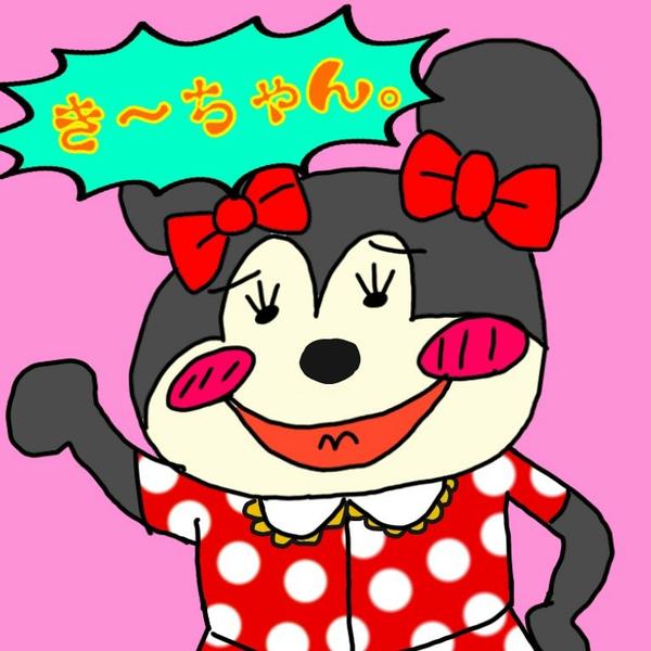 き〜ちゃんのユーザーアイコン