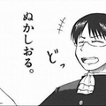 taichiのユーザーアイコン