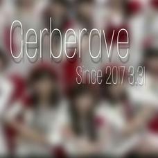 Gerberave~がーべらぶ~のユーザーアイコン