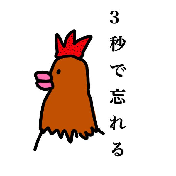 そのへんの夢虎~タウリン1000㎎配合~のユーザーアイコン