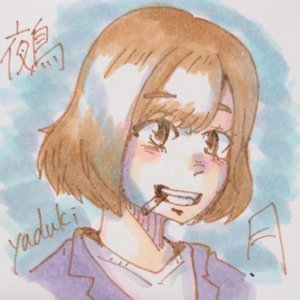 鵺月*yaduki*🌙🚬's user icon