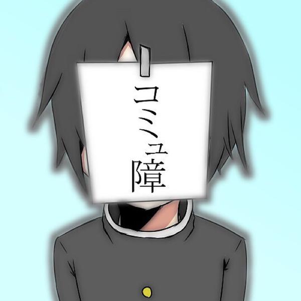 †ハー君†のユーザーアイコン