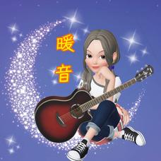 🎸暖音(のん)🐯下手っぴギターアカウント🎸Bye For Nowアップ!のユーザーアイコン