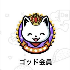 y@【わいあっと】のユーザーアイコン