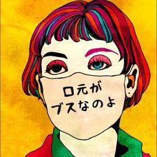 キナコ's user icon