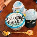 シュガーソングとビターステップ Unison Square Garden By ハニーレモン 音楽コラボアプリ Nana