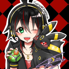 Sena's user icon