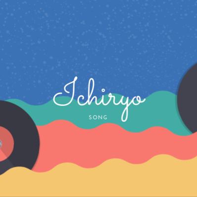 Ichiryoのユーザーアイコン