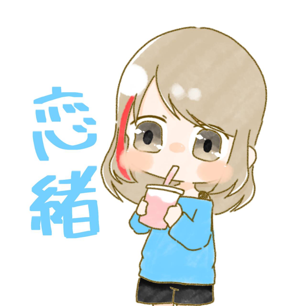 恋緒☆のユーザーアイコン