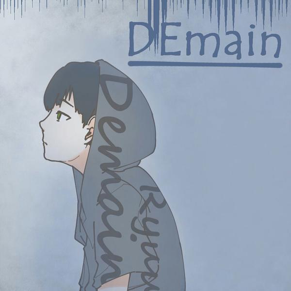 ロマンスがありあまる ゲスの極み乙女 By スイカ ベース 音楽