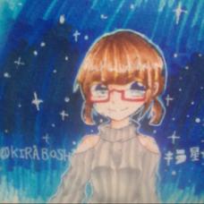 ☆キラ星☆のユーザーアイコン