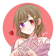 Riko(りこぴん)🍓のユーザーアイコン