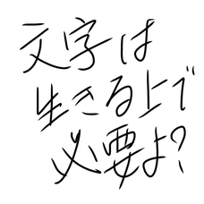 碧海(Aoi)のユーザーアイコン