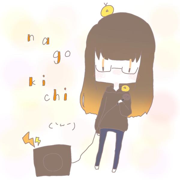 和吉 ( `ω´ )のユーザーアイコン