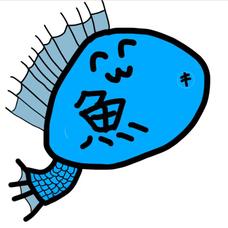 中身はいない魚崎さんのユーザーアイコン