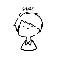 susumu ( おなご )のユーザーアイコン