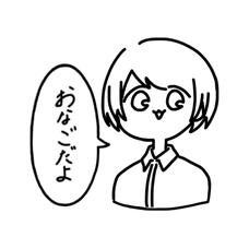 susumuのユーザーアイコン