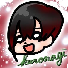黯☆凪's user icon