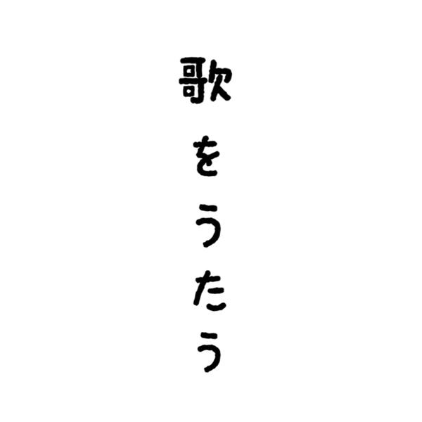りーのユーザーアイコン