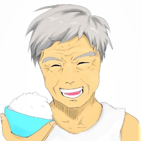 米炊きじじい@69歳のユーザーアイコン