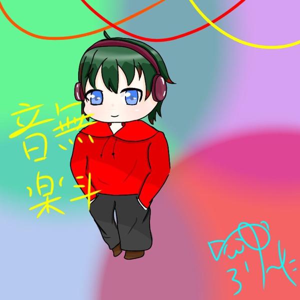 黒禅-kurozen-のユーザーアイコン