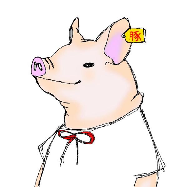 お肉(改)のユーザーアイコン