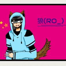 狼(RO_)のユーザーアイコン