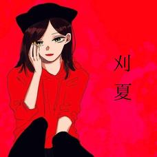 刈夏(カルなつ)♀@アイコンNEWのユーザーアイコン
