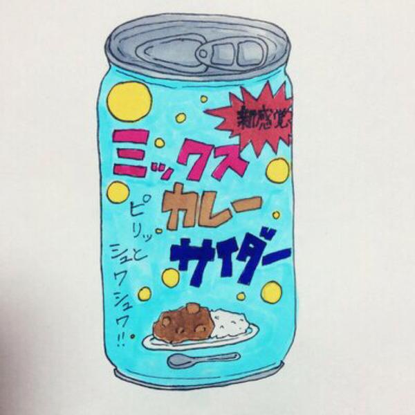 ひらくた's user icon