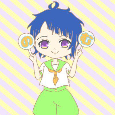のむ's user icon