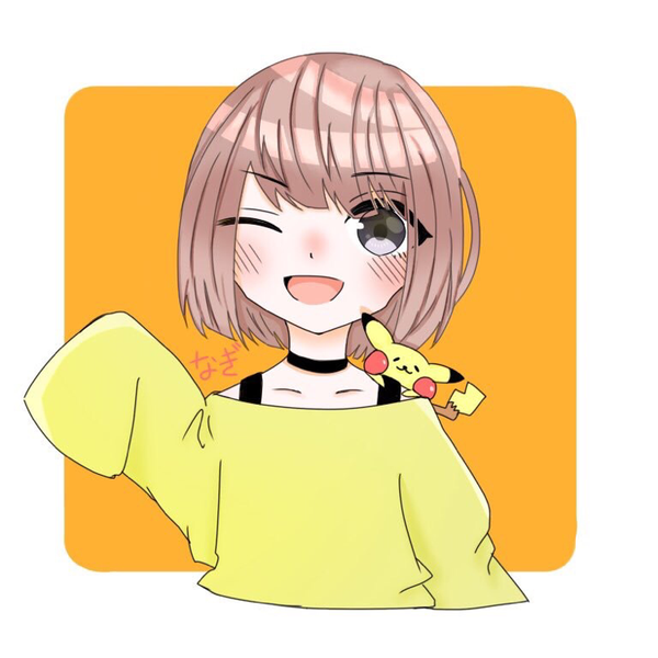 白瀬 凪⚡️(しらせなぎ)@ぴかちゅうの美人化のユーザーアイコン