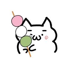 団子's user icon