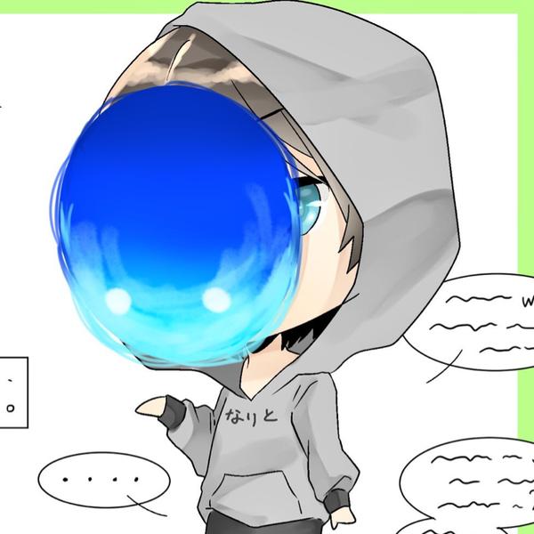 響斗(ナリト) BL upのユーザーアイコン