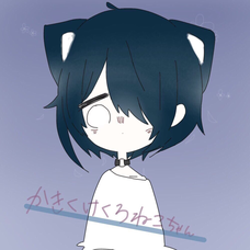 黒猫@二次元愛し隊/低浮上のユーザーアイコン