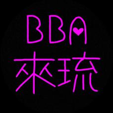 BBA-來琉-のユーザーアイコン