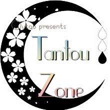 Tantou Zoneのユーザーアイコン