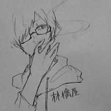 林檎屋's user icon