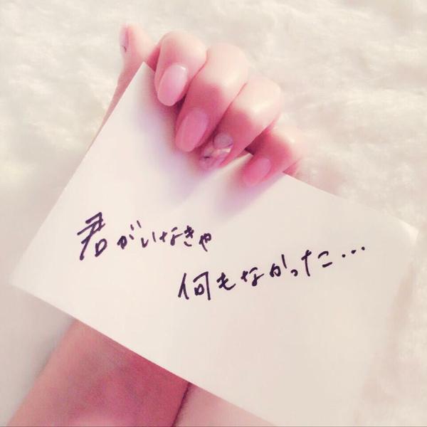 李愛夢のユーザーアイコン