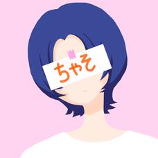 茶素( ち ゃ そ )'s user icon