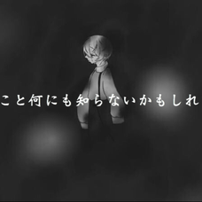 光輝QuQ【liberté】's user icon