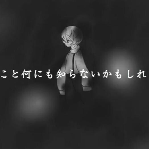 光輝QuQ【liberté】のユーザーアイコン