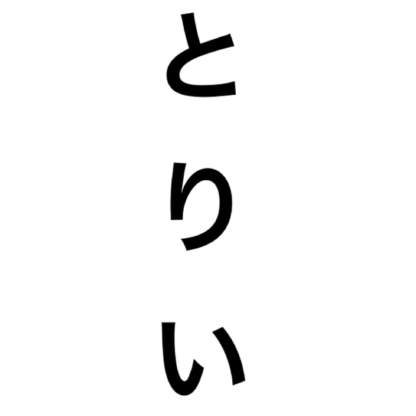 藍より葵(あお)のユーザーアイコン