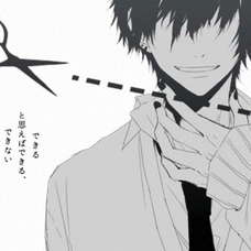 エア〜's user icon