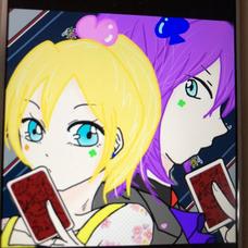 斬's user icon
