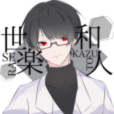 世楽's user icon
