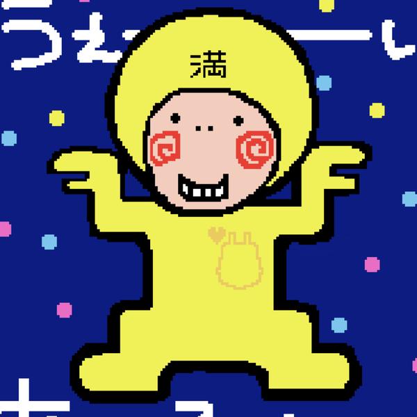 MIKYUMONのユーザーアイコン