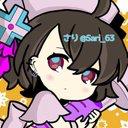ゆん(さり)@嘘つきup's user icon