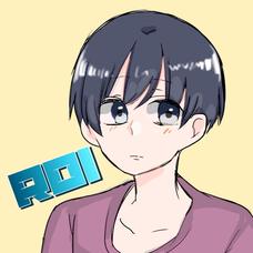 Roiのユーザーアイコン