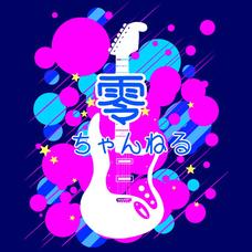 桜井零士(21Self)のユーザーアイコン