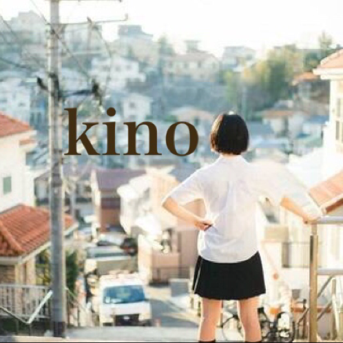 kino 夢のチカラ歌ってみたのユーザーアイコン